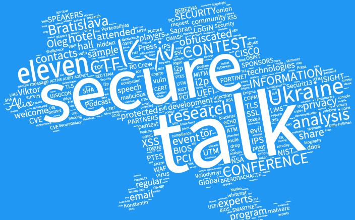 Конференция UISGCON11. Итоги по киберугрозам в Украине в 2015 году