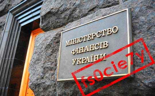 Декабрь. Атаки на финансовую систему страны. fS0cie7y.